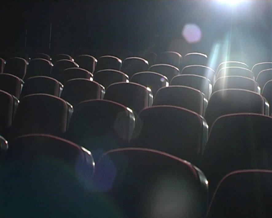 A meca dos cines - OUFF